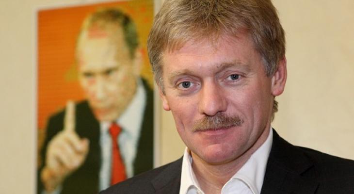 Пресс-атташе президента России Дмитрий Песков