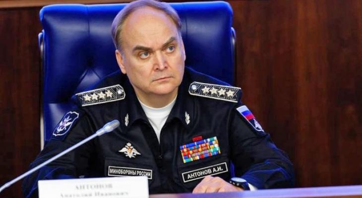 Антонов выступил на конференции по безопасности АТР