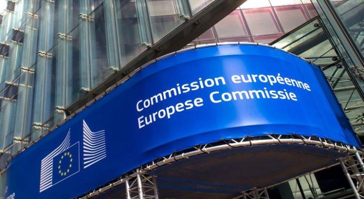 ЕК выделит Украине транш при выполнении определённых условий