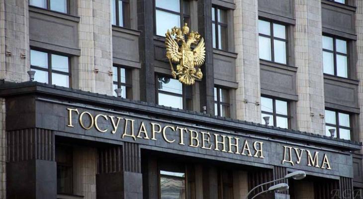 В Госдуме РФ разъяснили последствия выхода США из Совета ООН