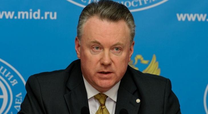 Постпред РФ при ОБСЕ Александр Лукашевич