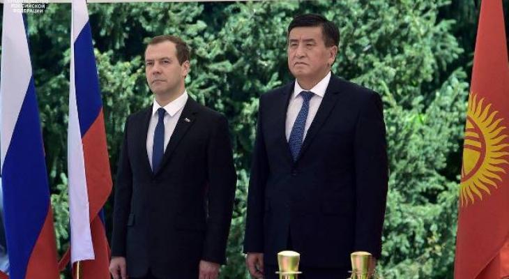 Медведев с визитом в Киргизии