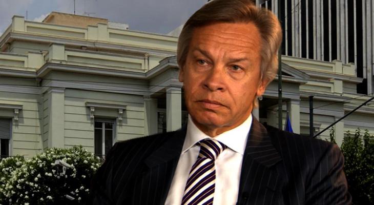 Пушков прокомментировал отзыв посла Греции из РФ