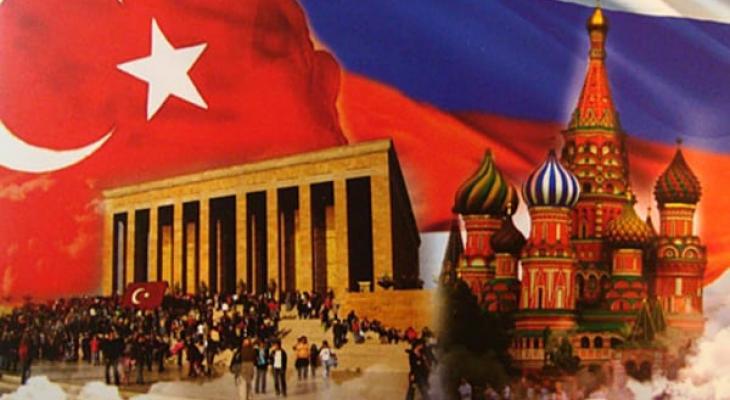 Как россияне оценивают возобновление дружбы Москвы и Анкары