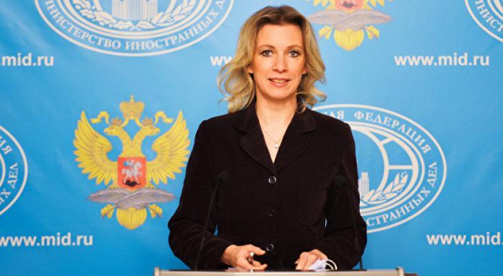 Мария Захарова прокомментировала выход Британии из ЕС