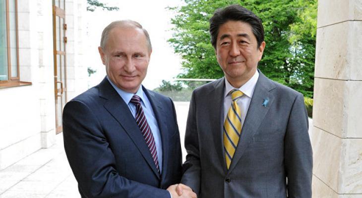 Президент РФ В.В. Путин и премьер-министр Японии Синдзо Абэ