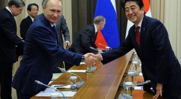 Встреча В.В.Путина и Синдзо Абэ в Сочи