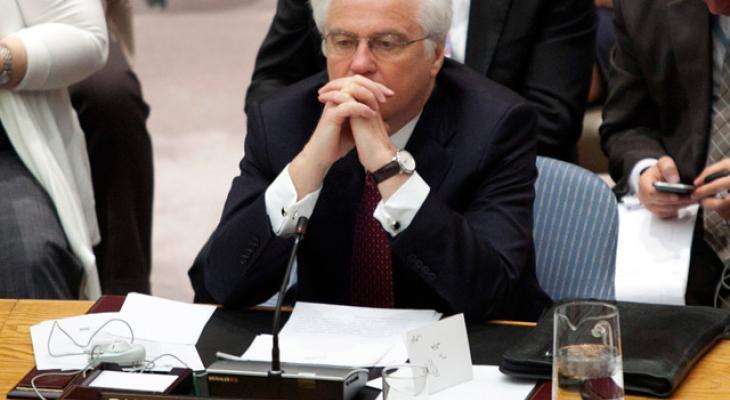 СБ ООН заблокировал иницативу РФ