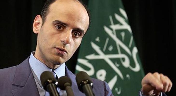 Глава МИД Саудовской Аравии Адель аль-Джубейр