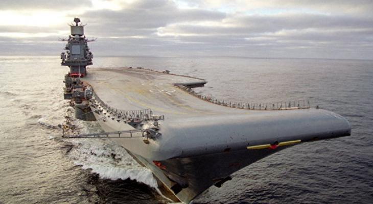 Журналисты узнали, во сколько обходится британскому бюджету слежка за российским авианосцем