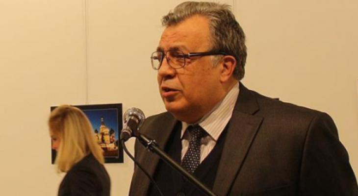 Убийство российского посла в Турции: кто нанес удар в спину?