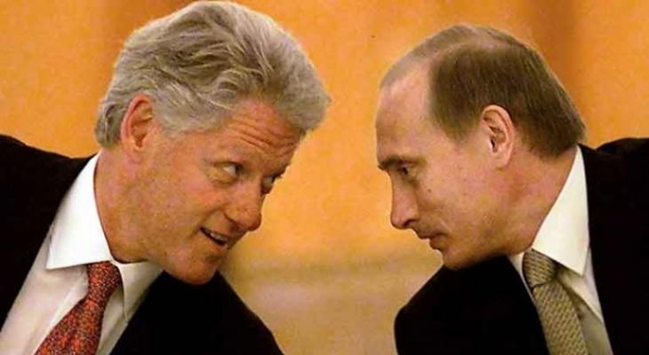Билл Клинтон и Владимир Путин