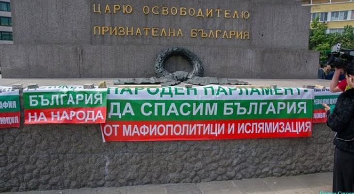 Болгары в отчаянии: справиться с нависшей угрозой самостоятельно невозможно
