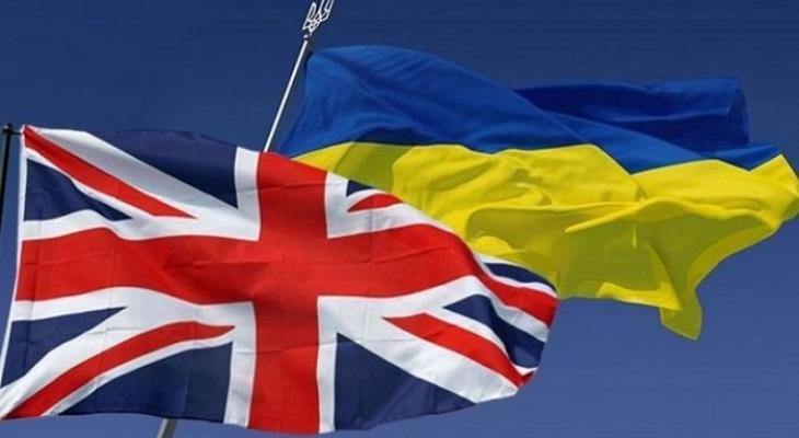 Флаг Великобритании и флаг Украины