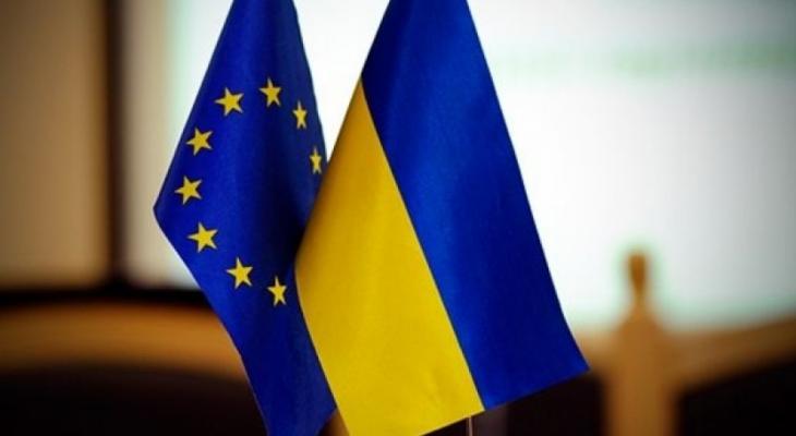 ЕС и Украина