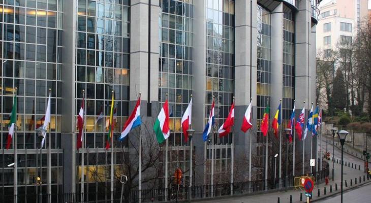 Евросоюз назвали самой слабой мировой державой