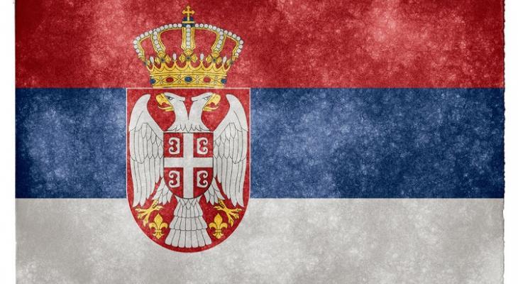 В РС стартовал Референдум, запрещенный  Конституционным Судом в Сараево
