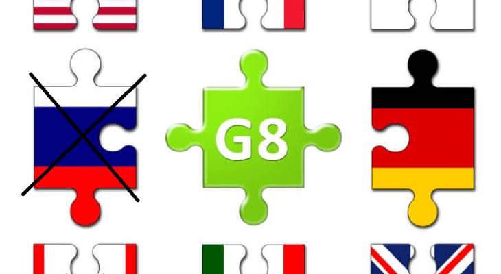 «Формат G8 мёртв»