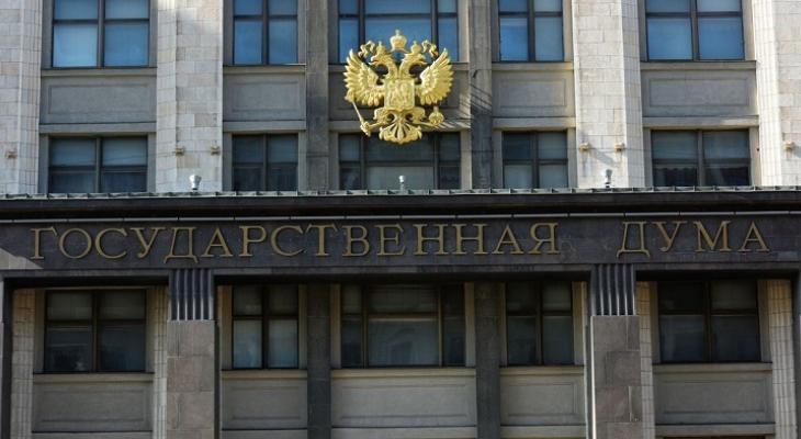 Россия жестко ответила Украине на угрозы достать Москву ракетами