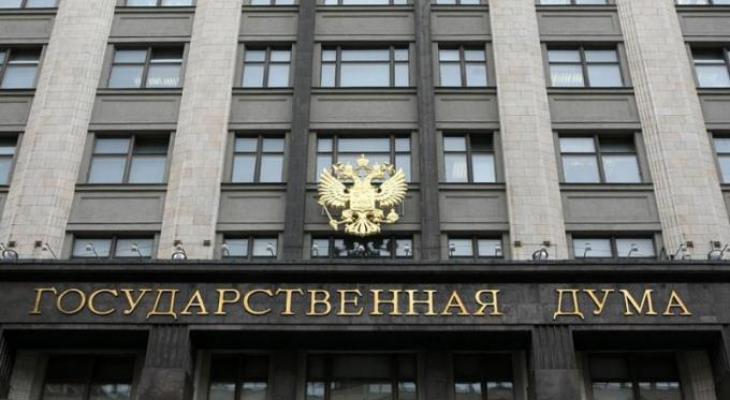 Депутат Государственной Думы призвал признать независимость Донбасса