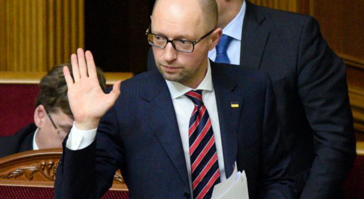 Арсений Яценюк уходит