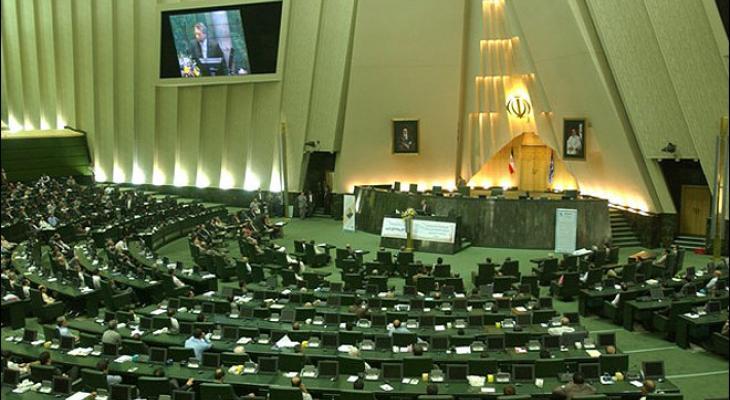 Меджлис (парламент) Ирана