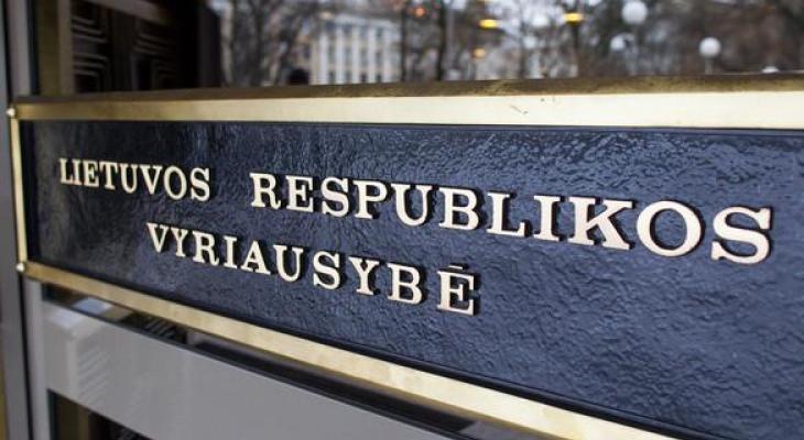 Правительство Литвы