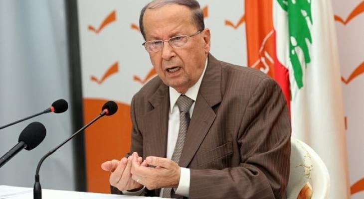 Президент Ливана Мишель Аун