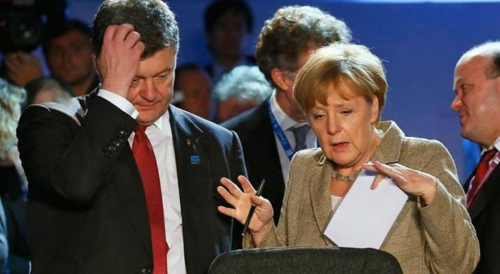 Германия послала сильный сигнал Киеву
