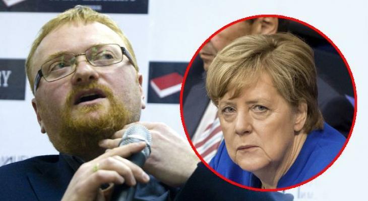 Милонов и Меркель