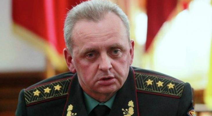 Генерал генштаба ВСУ Виктор Муженко