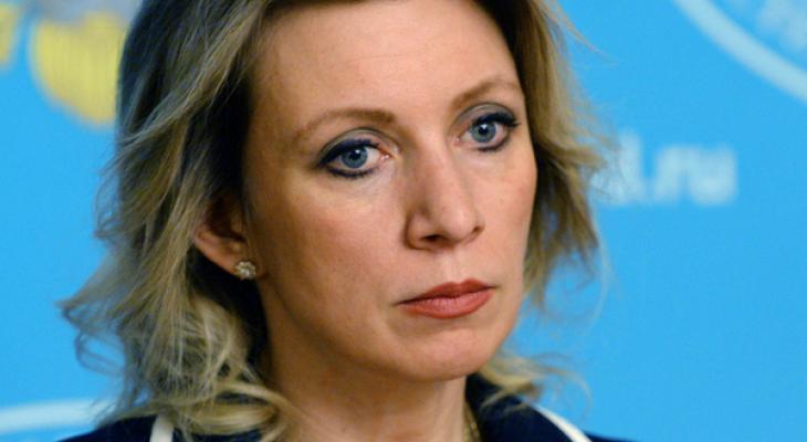Мария Захарова выразила свою поддержку мэру Риги Нилу Ушакову