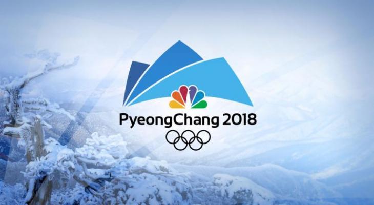 Олимпиада-2018 в Ю. Корее