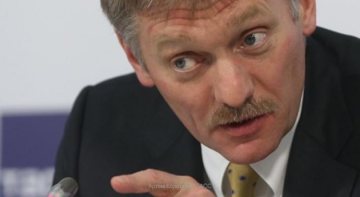 Дмитрий Песков дал ответ Саркози