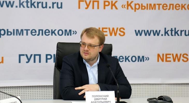 Министр внутренней политики, связей и информации республики Крым Дмитрий Полонский