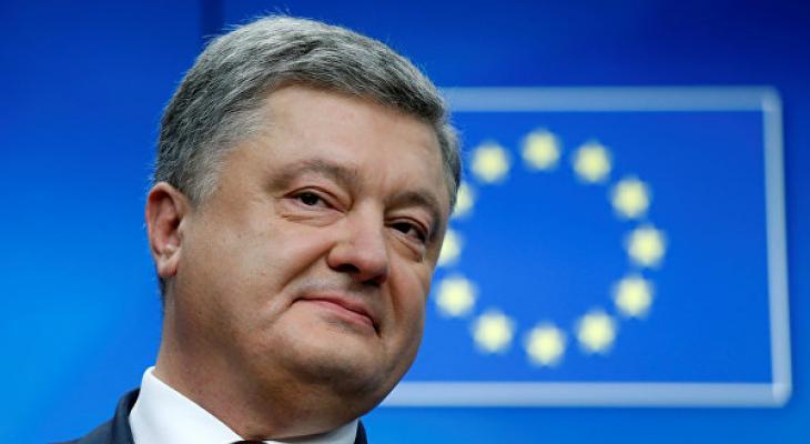 Порошенко увидел в безвизом режиме возвращение Украины в Европу