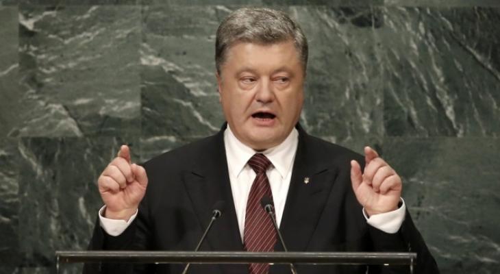 """Старая песня о """"главном"""": выступление Порошенко в ООН стало провалом"""