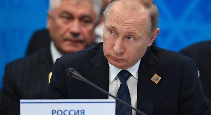В. В. Путин, президент РФ