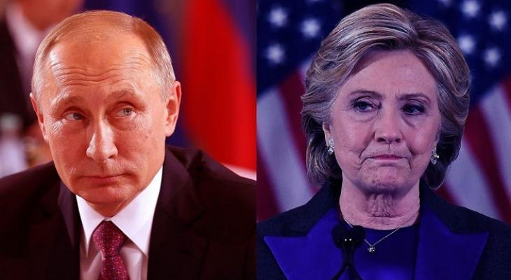 Президент России В.В. Путин и Хиллари Клинтон