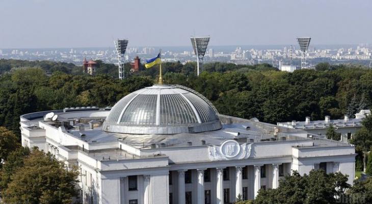 В киеве придумали, как заставить РФ уважать Украину