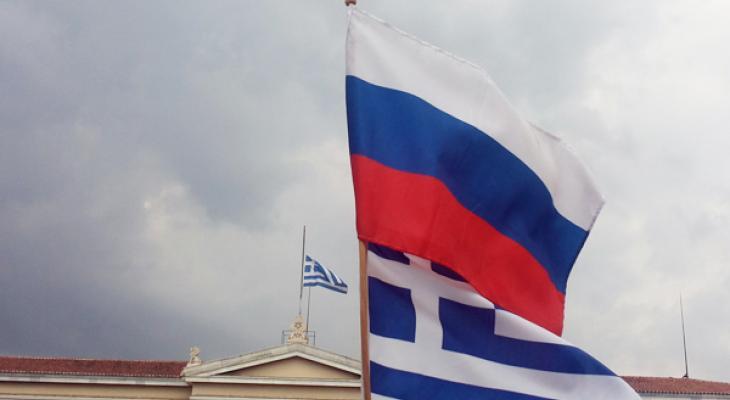 Российско-греческие отношения