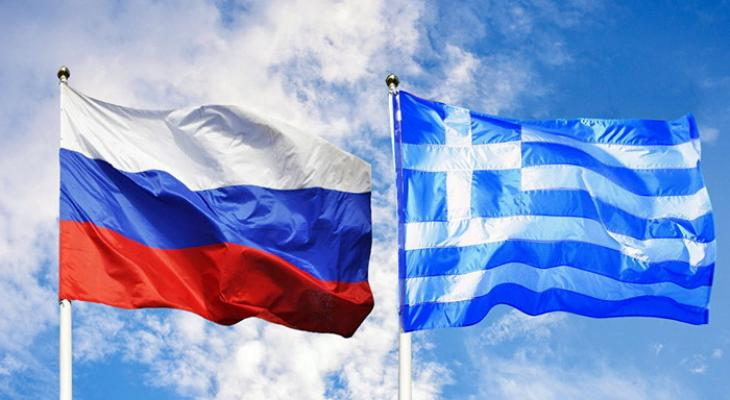 Греция и Россия: трещина в отношениях