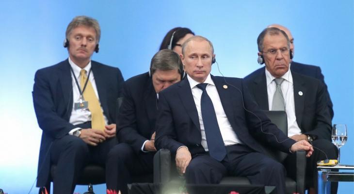 Путин Лавров Песков
