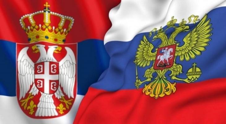 Флаг Сербии и России