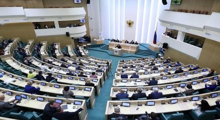 заседание СФ РФ