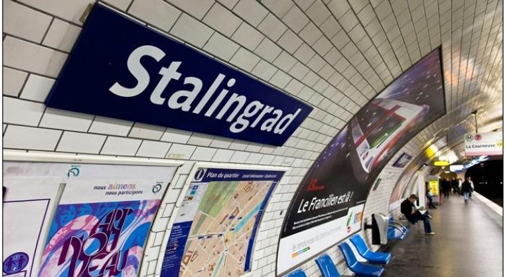 "Станция метро в Париже ""Сталинград"""