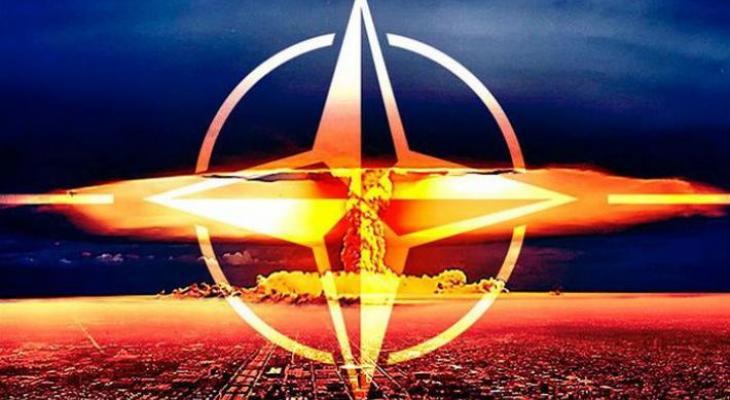 """НАТО готово возрождать """"ядерную культуру"""""""