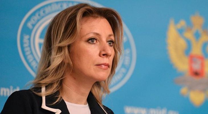 """Захарова разъяснила премьеру Нидерландов значение слова """"абсурд"""""""