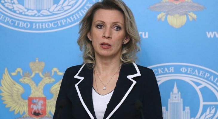 Захарова раскрыла причины давления спецслужб Америки на дипломатов из России