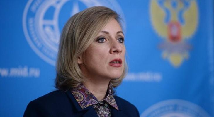 Захарова готова ответить Госдепартаменту США за оскорбление журналистки